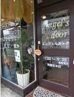 Angels door~エンジェルズ ドア