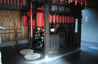 法雲寺(菊野大明神)