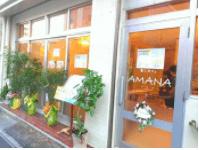 沖縄の占いが当たると有名な占い師や霊能者 癒しカフェ AMANA