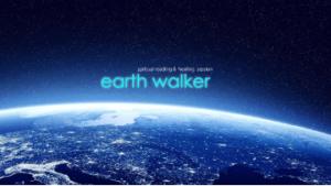 大分の占いが当たる占い師 リーディングサロン earth walker