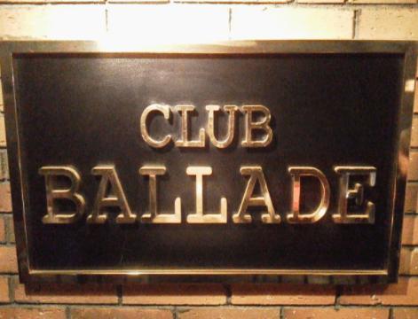 クラブ・バラード