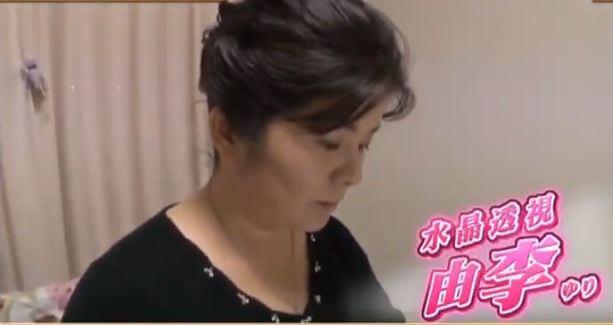 的中王2019 優勝 占い師 由李(ゆり)先生