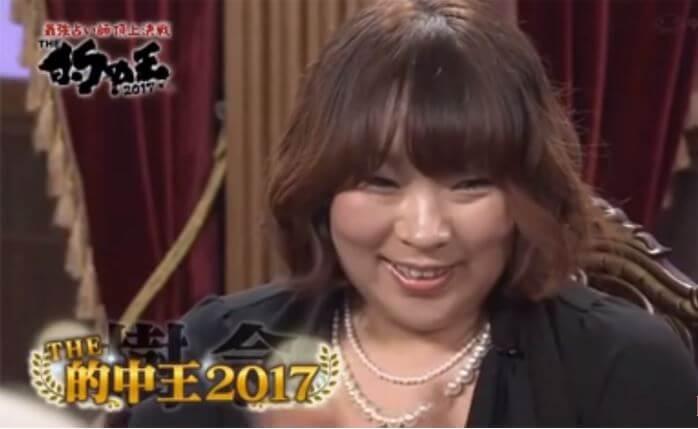 的中王2017優勝・電話占いカリス樹念(じゅね)先生