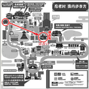 佐賀で占いが当たると有名な占い 辻占いの場所地図